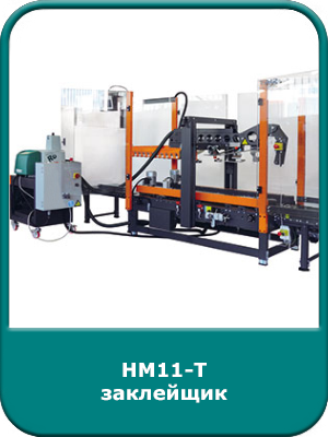 HM11-T