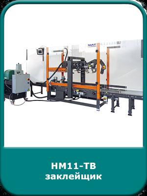HM11-TB