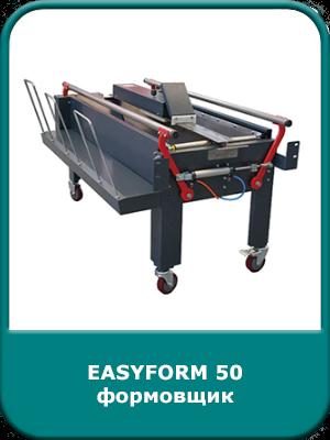 EASYFORM 50