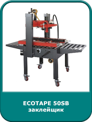 ECOTAPE 50SB