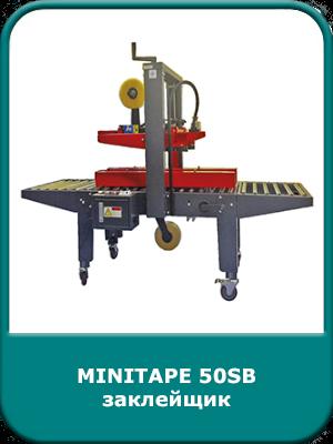MINITAPE 50SB